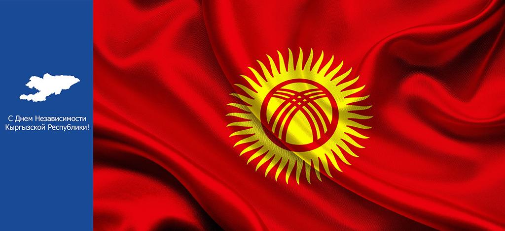 открытки ко дню независимости кыргызстана жареная кимчи, как